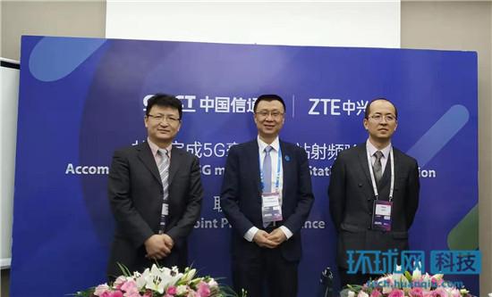 MWC2019:中国信通院与中兴联合完成5G毫米波基站射频验证