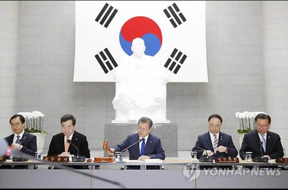 韩国总统特赦名单公布:惠及4000多人 朴槿惠又没戏