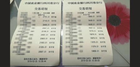 """11岁男孩""""打赏""""女主播 三天花掉爷爷4万退休金"""