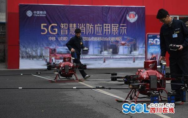 成都首次5G无人机灭火演练 完成高层灭火
