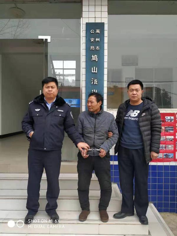 许昌一命案逃犯上午落网 警方曾悬赏缉凶
