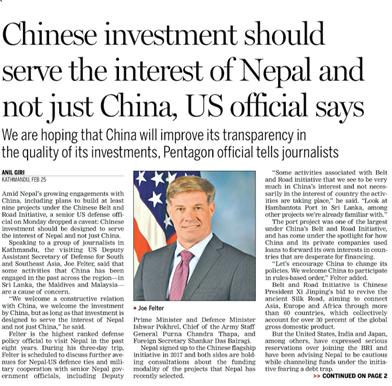 美官员访尼泊尔妄议中尼关系,中国驻尼大使:十分可笑