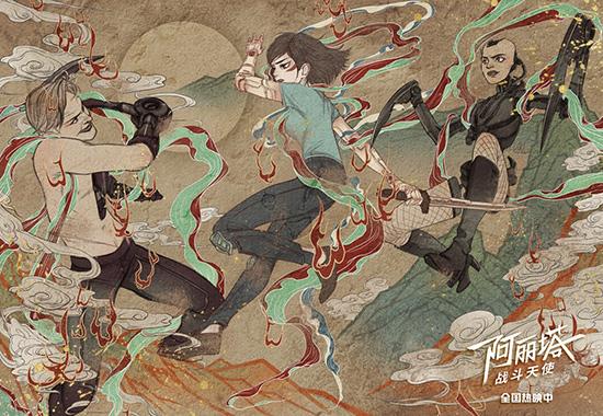 《阿丽塔:战斗天使》手绘海报勾勒中国风女战神