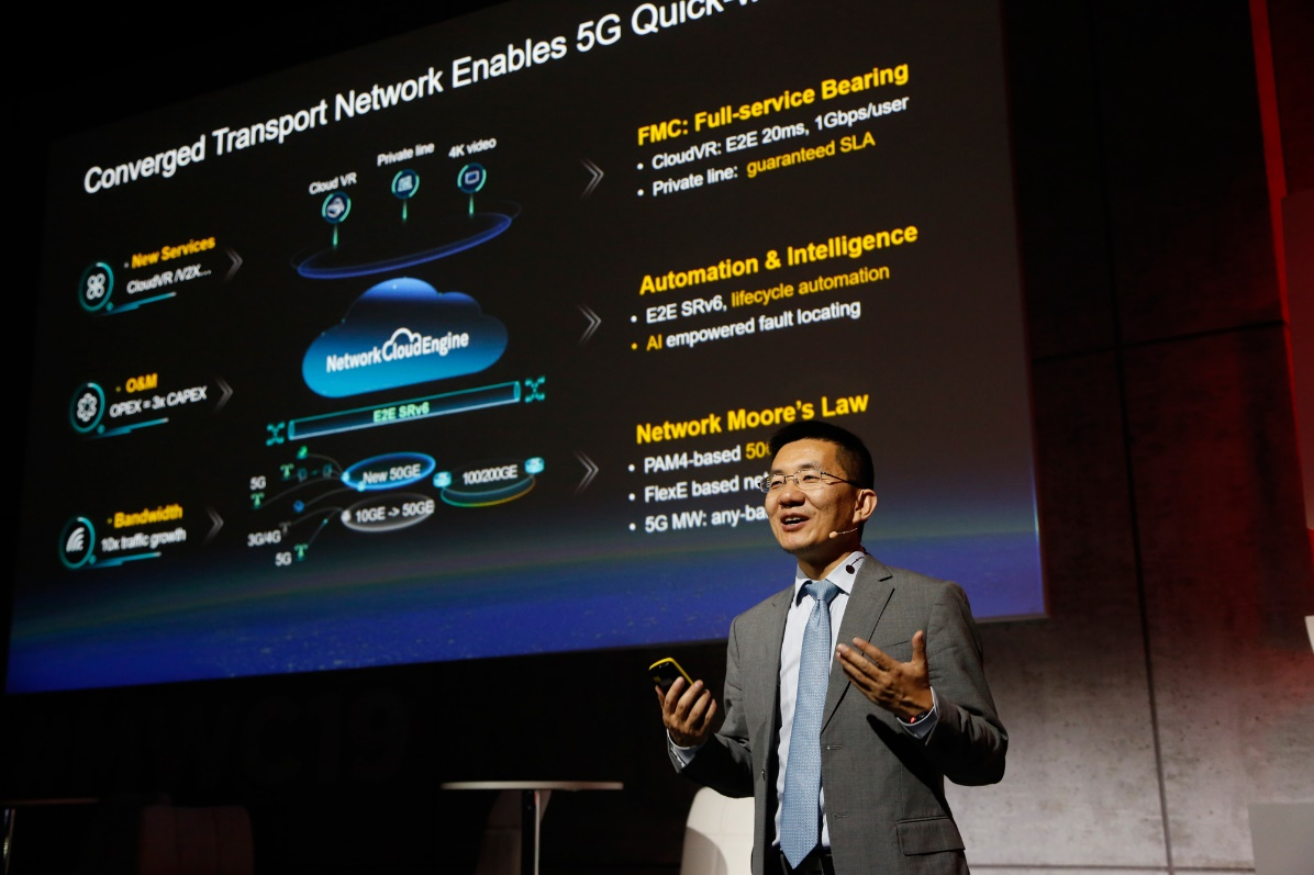 华为发布5G-Ready综合承载解决方案