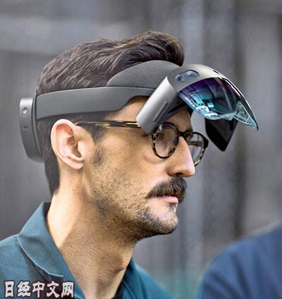 比AR眼镜还强,微软推出新一代MR眼镜
