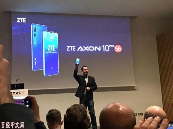 中兴宣布上半年推出5G手机