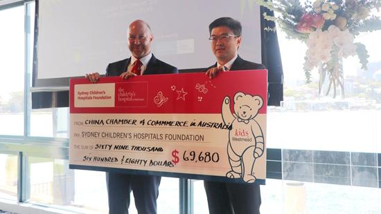 澳中国总商会举行首次慈善募捐