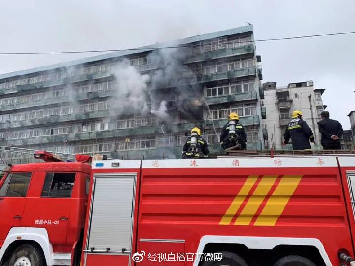 突发!武汉大东门一栋民宅发生火灾
