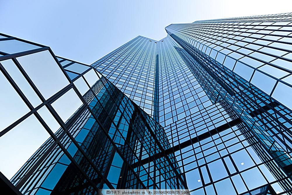 央行:加强房地产金融 审慎管理