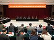 全国工商联智库委员会全体委员会议召开