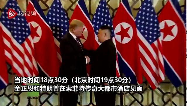 特朗普与金正恩越南再次会晤 (图)