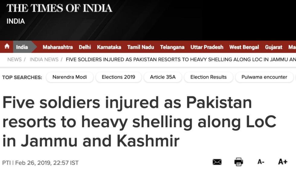 反击!巴基斯坦对印度猛烈炮击