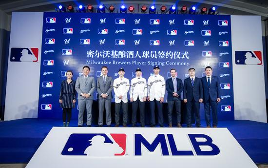 MLB美职棒密尔沃基酿酒人签约3名00后中国小将