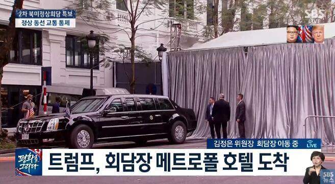 朝美领导人抵达会谈场地 今日正式会谈开始(图)