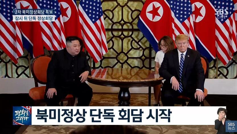 特朗普:我不急于就核问题达成协议,速度不重要