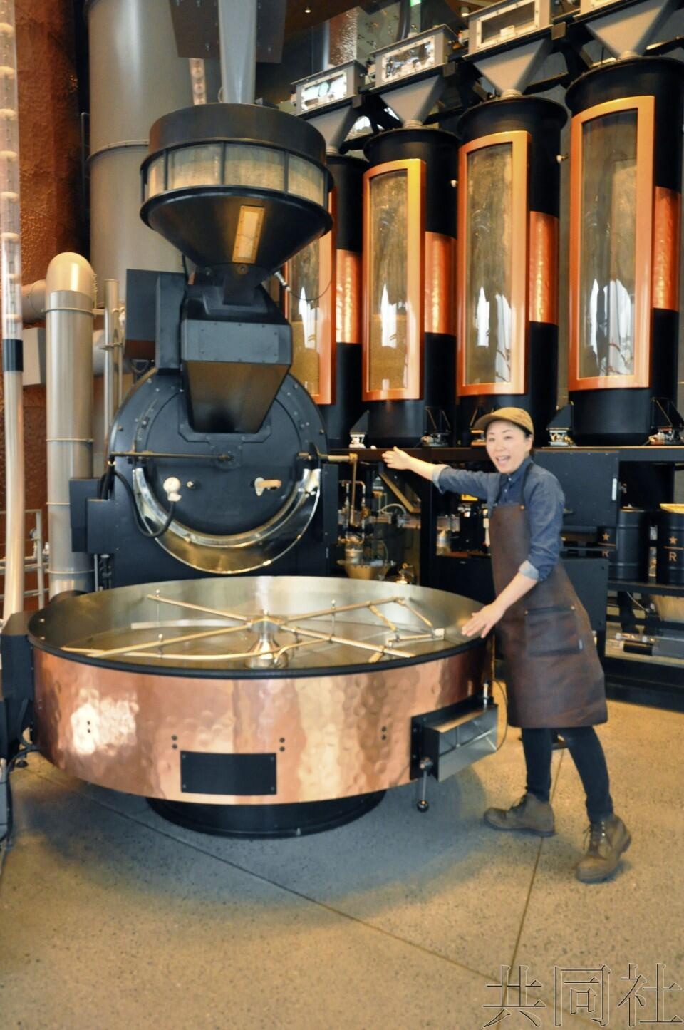 星巴克臻选烘焙工坊将首次登陆日本