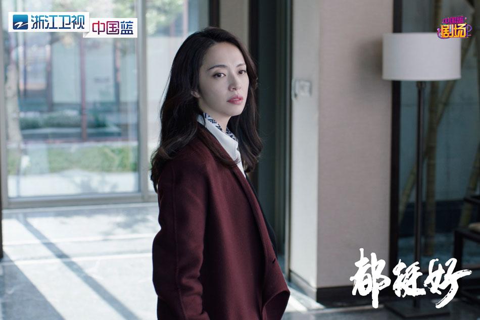 浙江卫视《都挺好》未播先热 这才是真实的中国式家庭