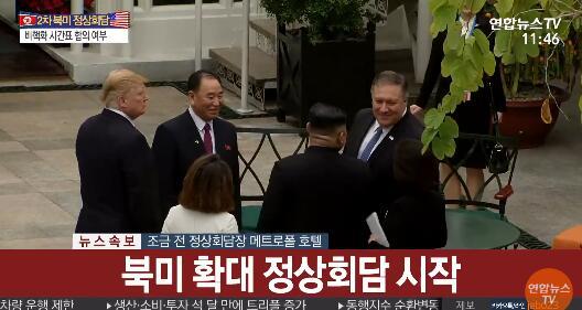 朝美领导人单独会谈结束 双方举行扩大会谈