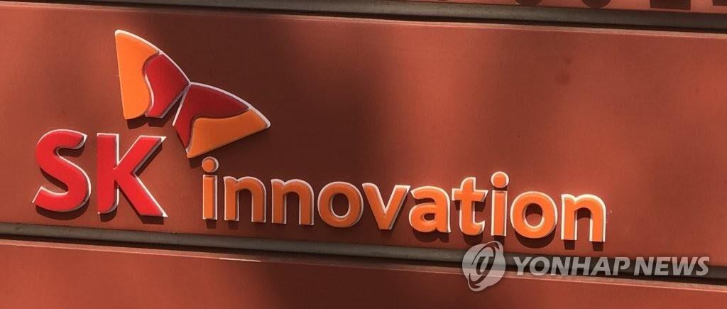 韩国SK Innovation投资8.5亿美元