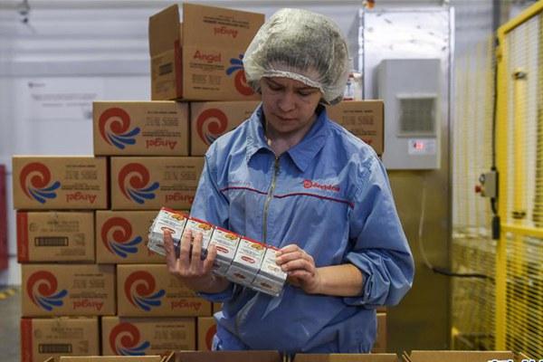 中企在俄首个酵母工厂竣工投产