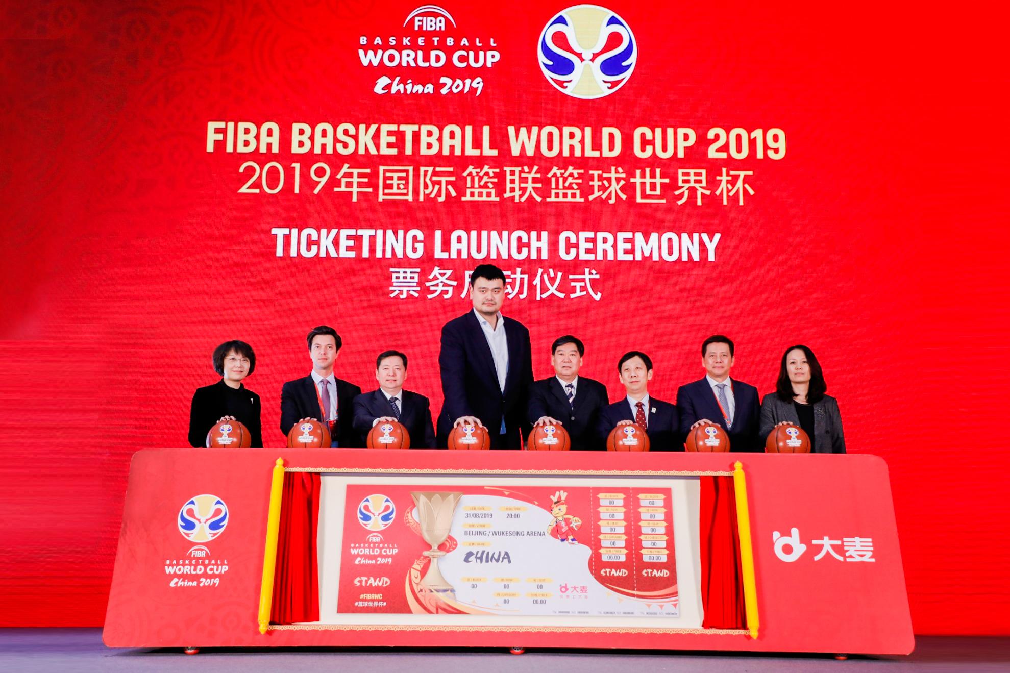 大麦网独代2019篮球世界杯 32支球队套票9折首发
