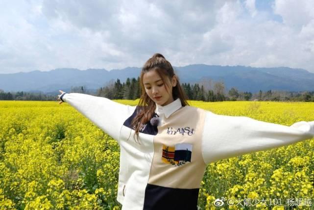 王源为杨超越拍照 两人赏油菜花美景心情佳