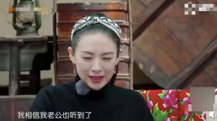 章子怡喊话汪峰想办婚礼 自曝想生二胎满脸幸福