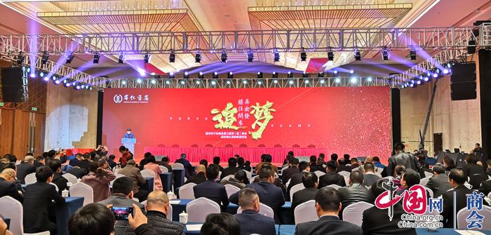 福州宁化商会举行三届理(监)事会就职典礼举行