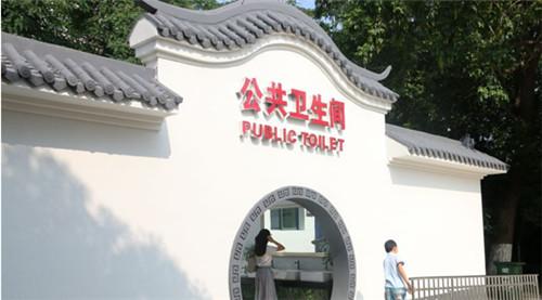 安徽:因地制宜推进旅游厕所建设