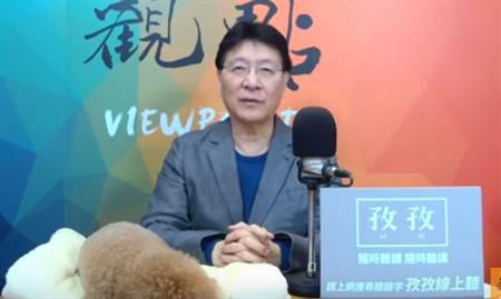 台媒:76%岛内民众认为台湾经济堪忧 台名嘴:还选什么?