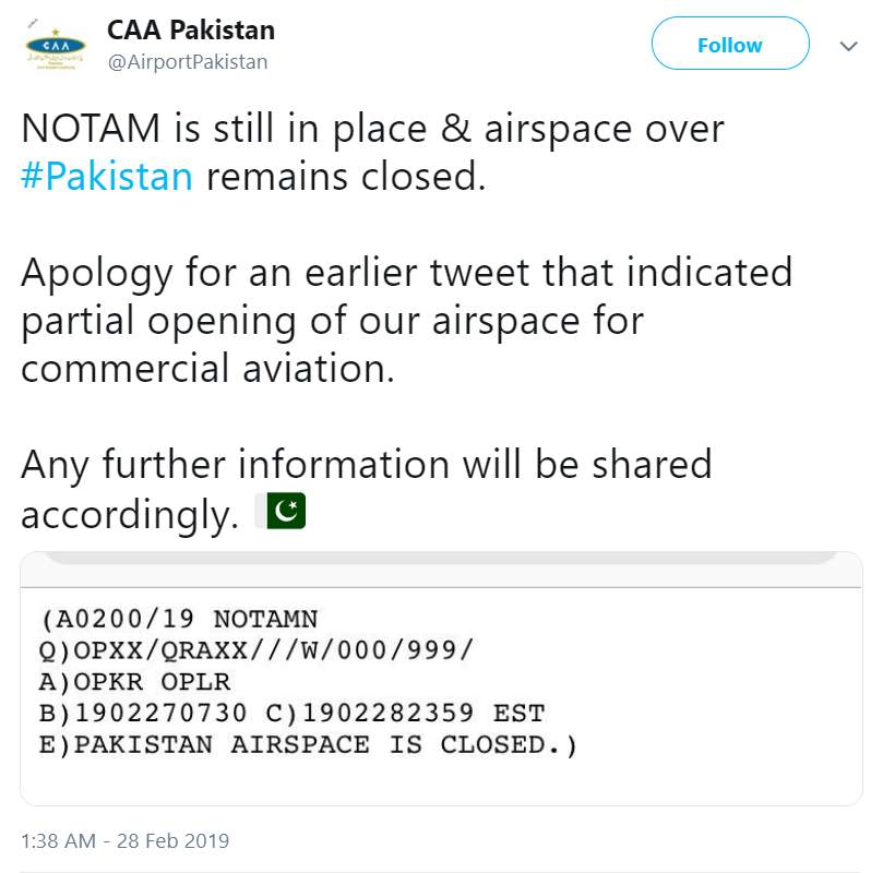 巴基斯坦民航局:巴基斯坦领空仍处于关闭状态