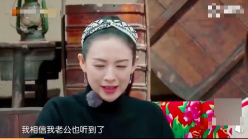 """章子怡听到张嘉倪喊话老公要办婚礼后,表示""""相信我老公也听到了""""。"""