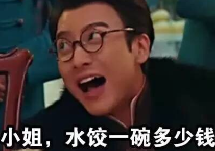 """通过热水饺,民进党的""""九合一""""击"""