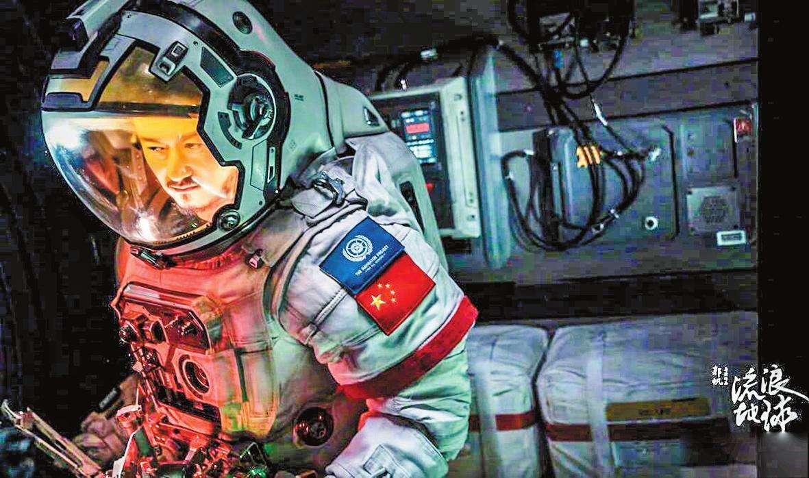 """《流浪地球》香港首映,内地电影入港台总是""""慢半拍""""?"""