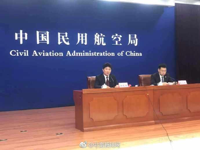 上海建第三机场?民航局:没接申请,也没规划