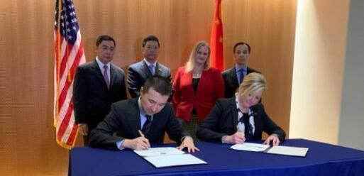 美国返还361件中国流失文物