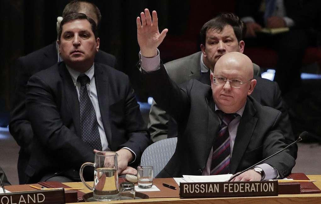委内瑞拉问题陷僵局 美俄在安理会相互否决对方草案