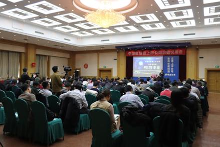 北京上市公司协会秘书长余兴喜:投资者与上市公司的沟通有利于资本市场发展