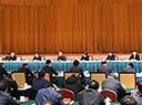 全国工商联咨询委员会成立大会召开