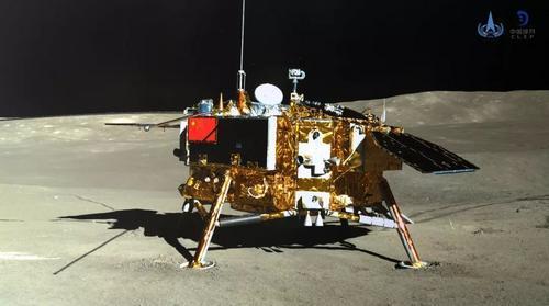 嫦娥四号着陆器于今晨自主唤醒 开始第三月昼后续工作