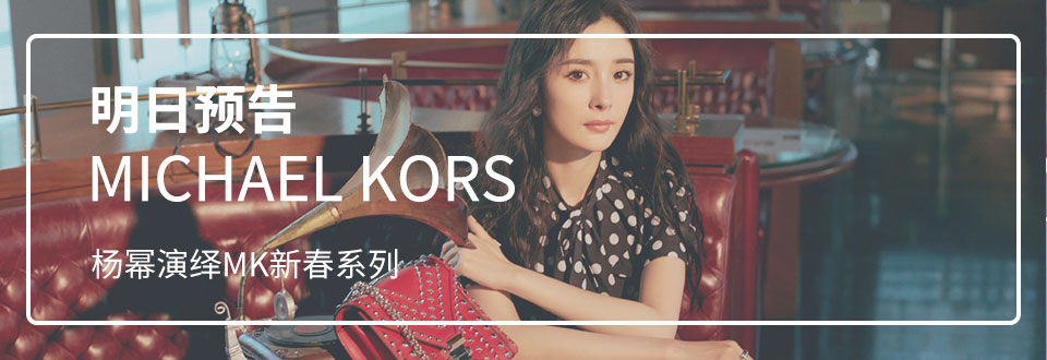 网易考拉尚品汇店:净化中国海淘市场 为正品发声