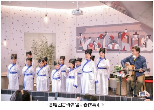杜甫草堂跨界合作肯德基 首家天府锦绣主题餐厅亮相成都