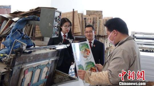 去年浙检办理涉企案件逾7000件 涉企职务犯罪增多