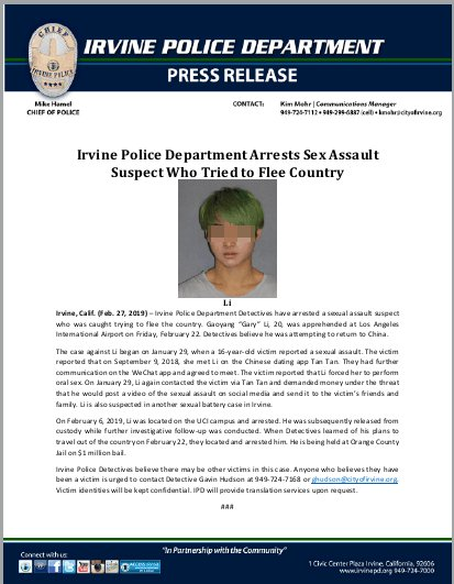 19岁留美学生涉嫌暴力性侵、裸照勒索多名女生,逃离时在美国机场被捕