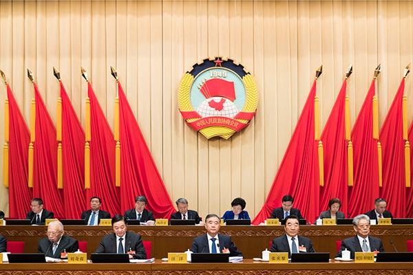 全国政协十三届常委会第五次会议开幕 汪洋出席
