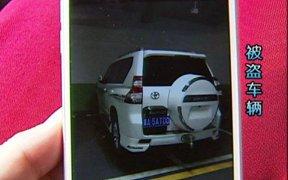 男子在高档酒店住一晚 60万的车被盗