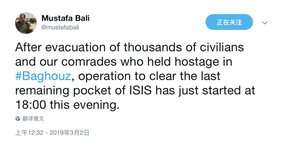 """消灭极端组织还要几个""""最后行动""""?"""