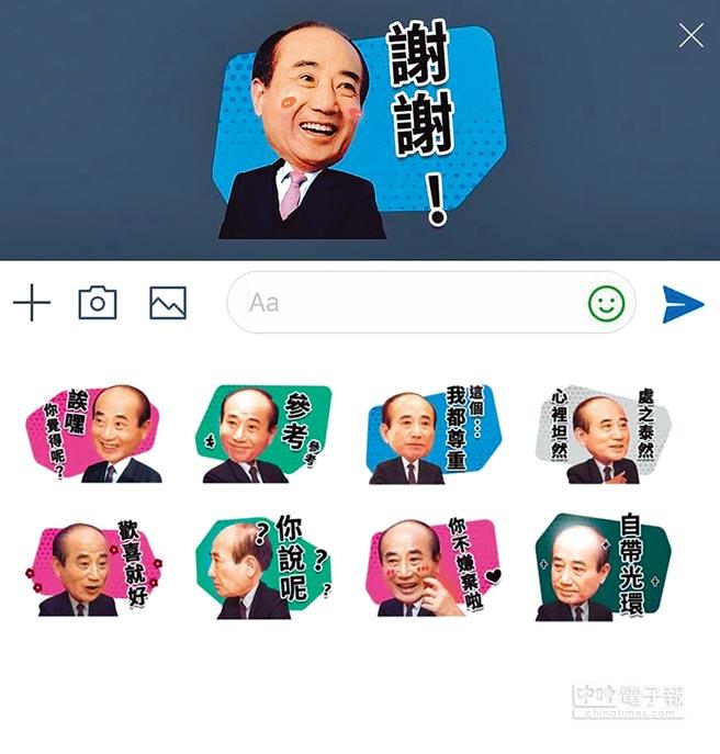 """王金平7日正式宣布参选2020 盼安排""""马王二会"""""""