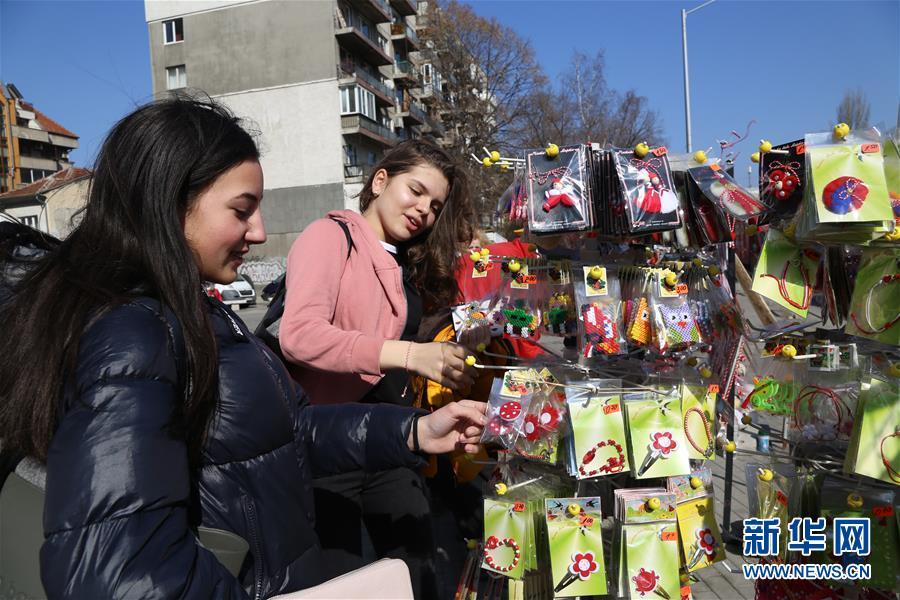 """保加利亚迎来传统节日""""三月节"""""""