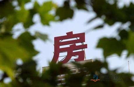 北京二手房交易一网通办